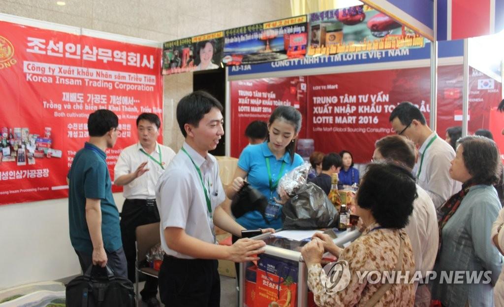 朝鲜在越南参展推介保健品