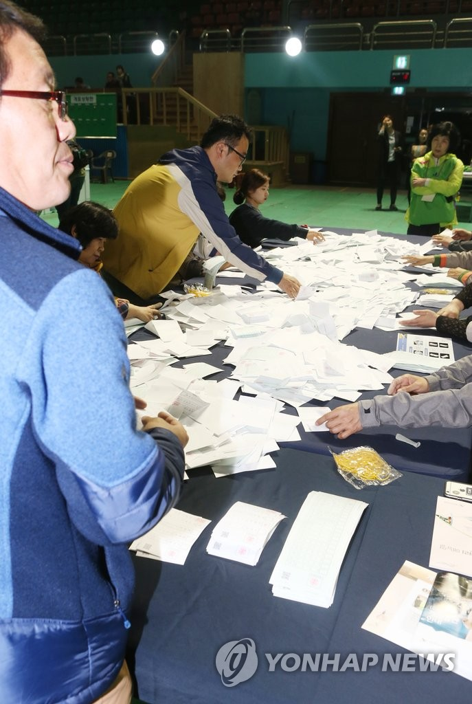 韩选举管理委员会网页遭DDoS攻击