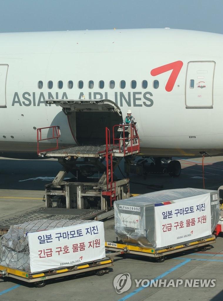 韩亚航空向熊本运送赈灾物资