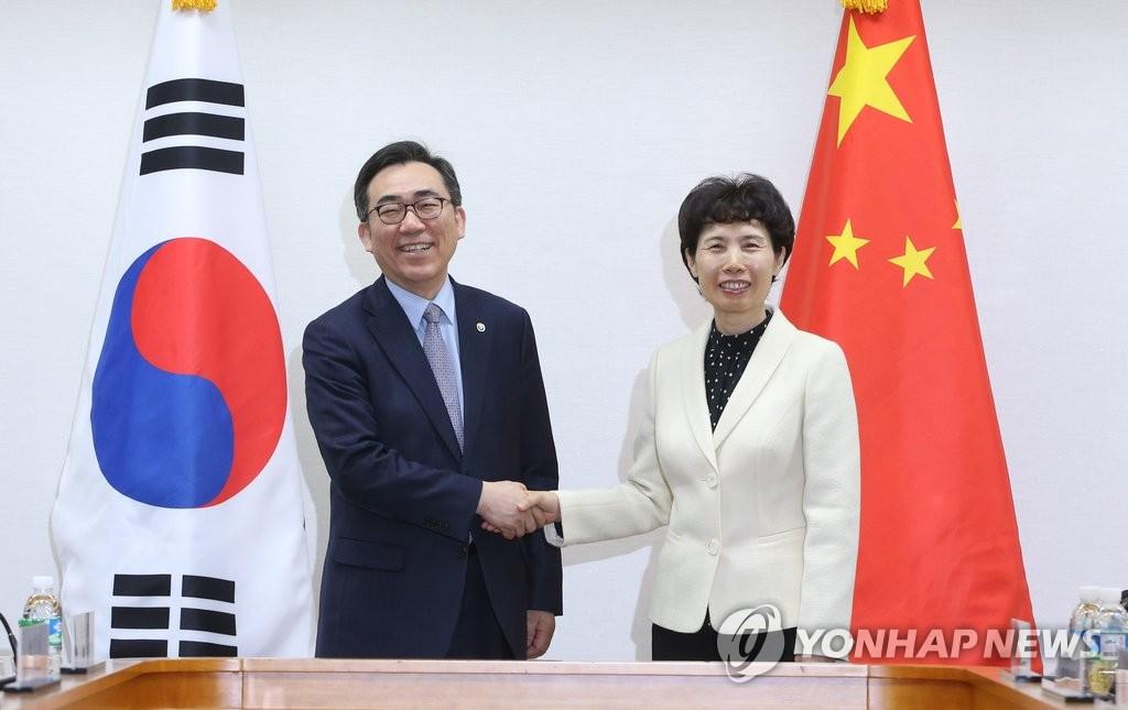 韩中经贸联委会会议在首尔举行