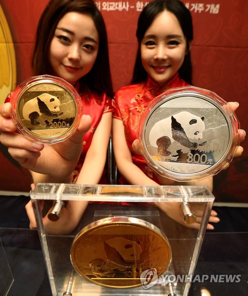 熊猫纪念币在韩亮相