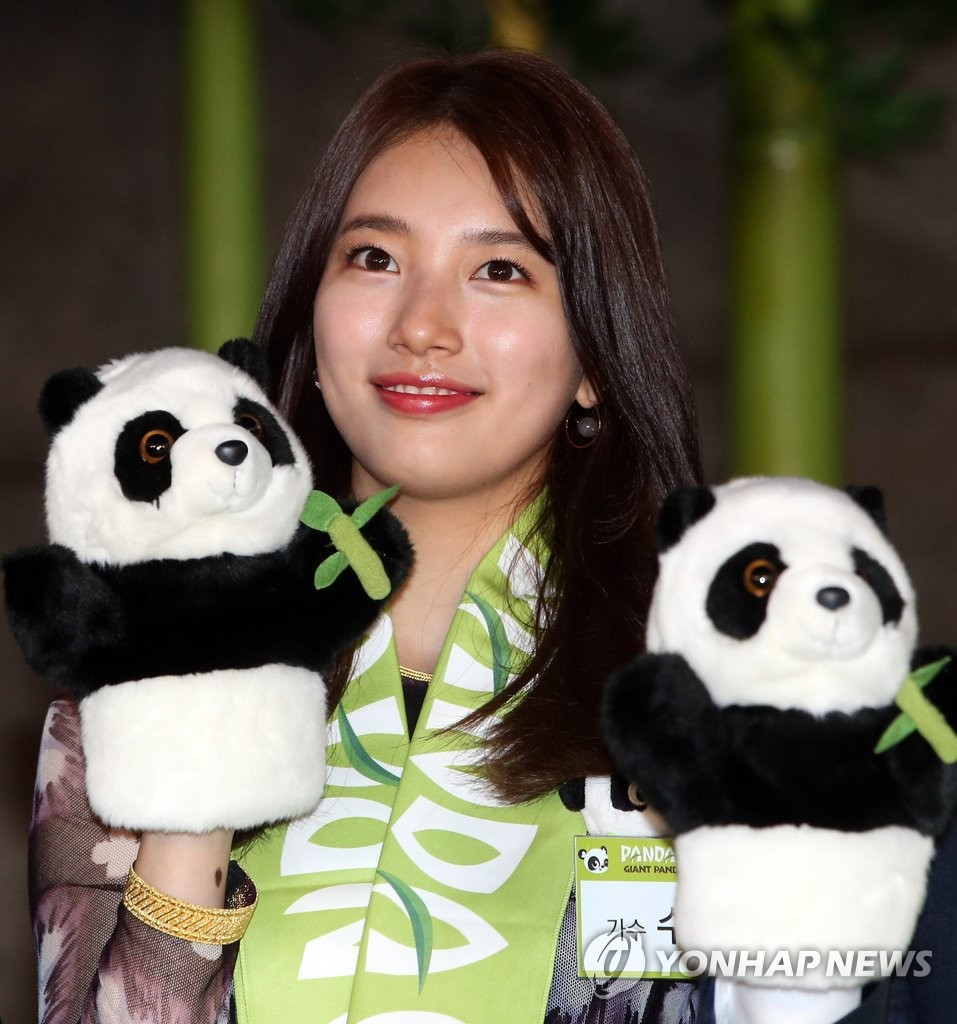 秀智出席熊猫主题馆开馆仪式