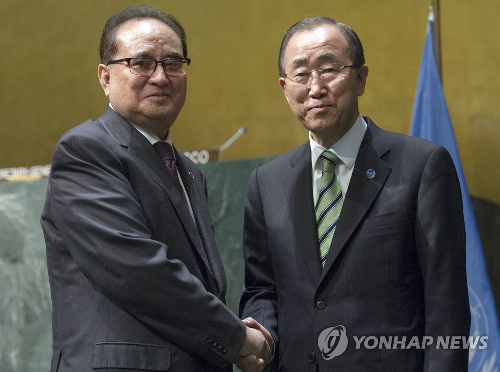 联合国秘书长会见朝鲜外务相