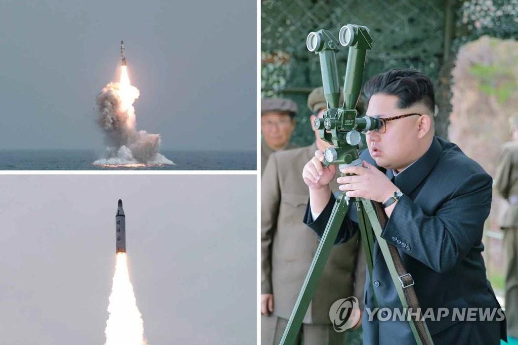 朝鲜公开潜射弹道导弹试射照