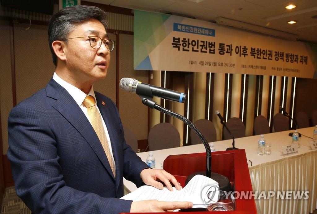 朝鲜人权政策民官论坛今在韩举行