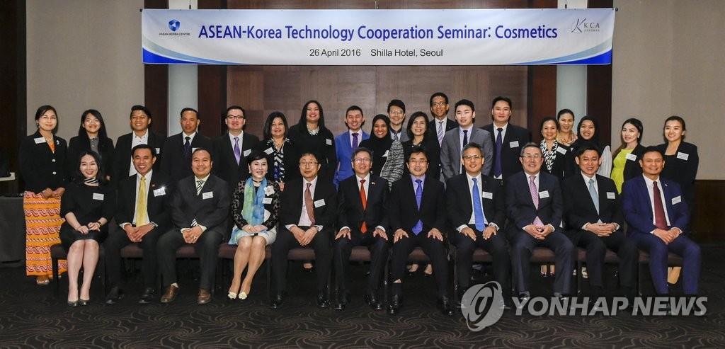 韩国-东盟技术合作研讨会