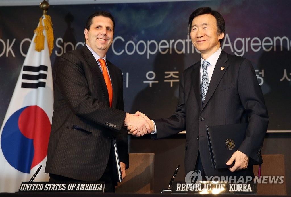 韩美签署空间合作协议