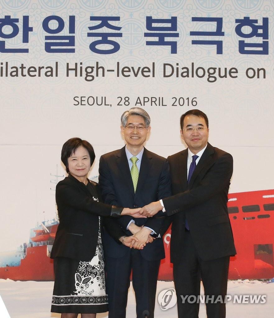 首次韩中能源对话在首尔举行 - 14