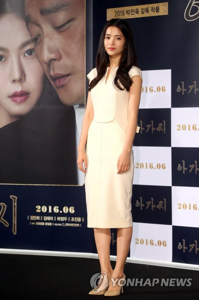 新片《小姐》定档发布会