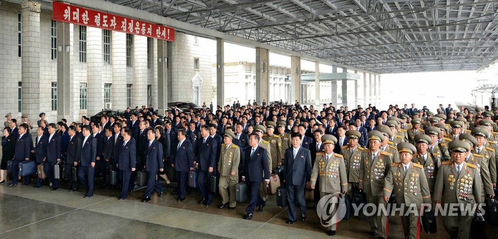 外媒聚焦朝鲜劳动党七大:大会正在进行中