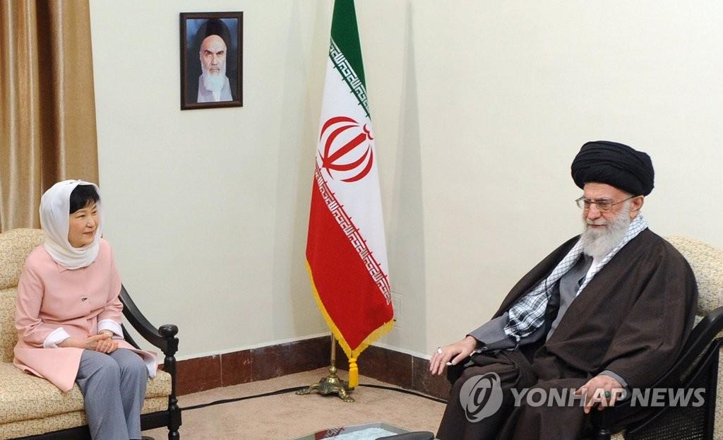 朴槿惠会晤伊朗最高领袖哈梅内伊