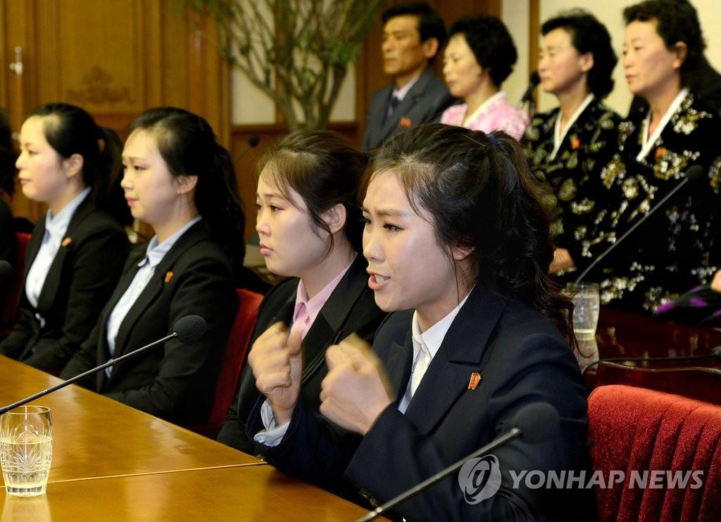 朝主张韩绑架驻华餐厅员工