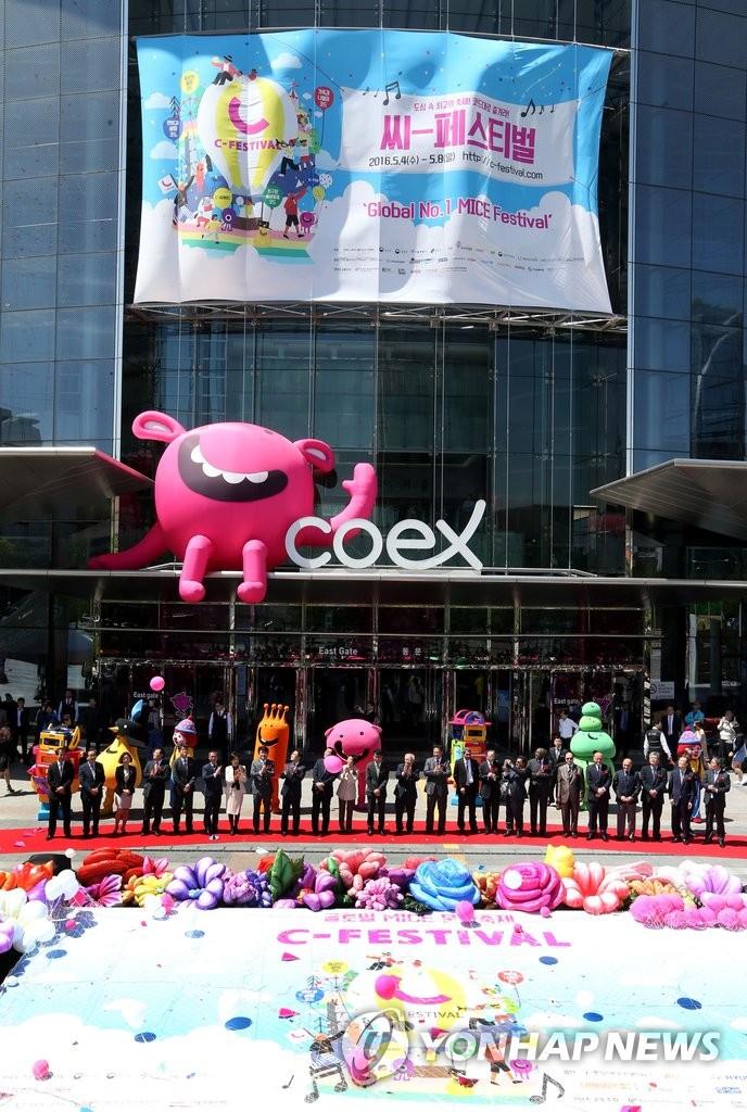 韩水原市将办K-POP演唱会庆祝水原华城访问年