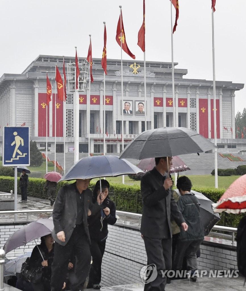 朝鲜七大会场——4·25文化会馆
