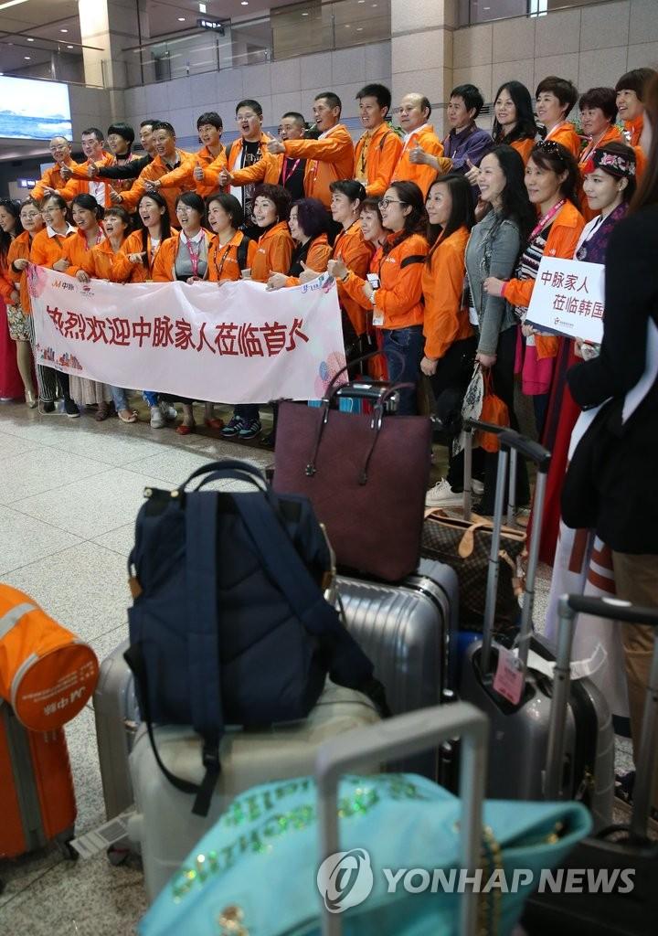 中国会奖旅游团第二批4000人抵韩