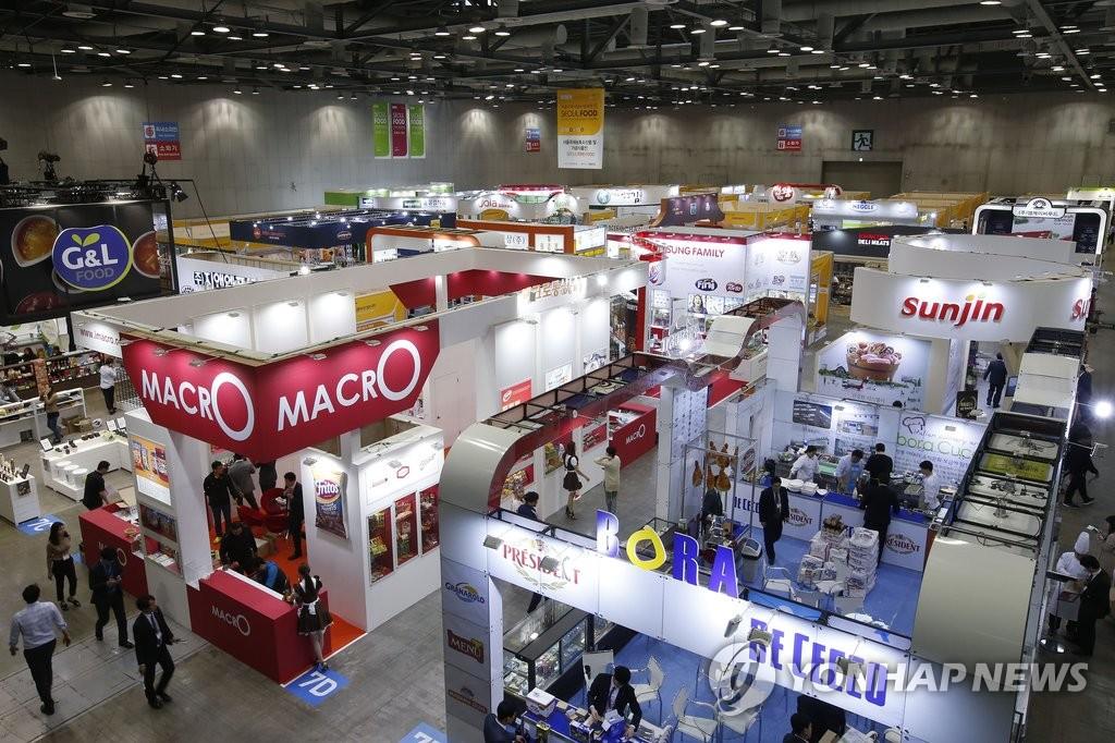 首尔国际食品产业大展盛大开幕