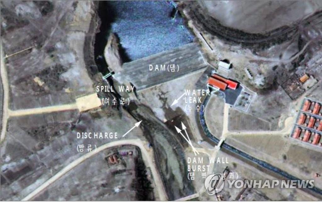 朝鲜白头山3号发电站多处漏水