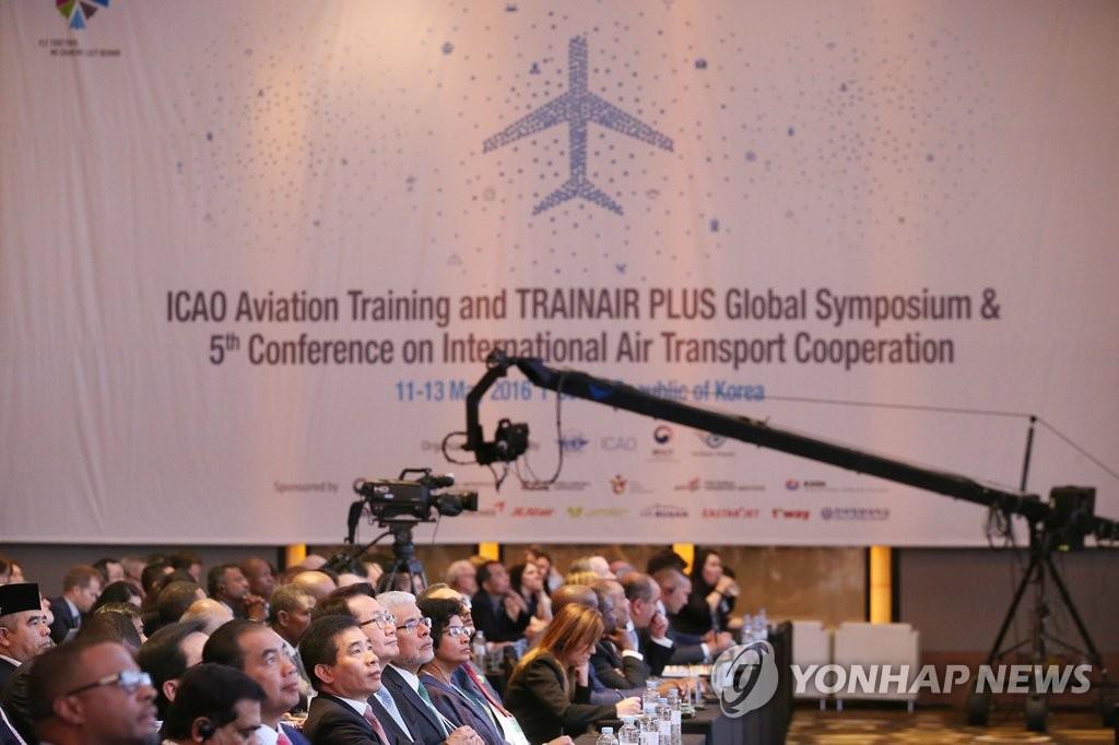 第5届国际航空合作论坛