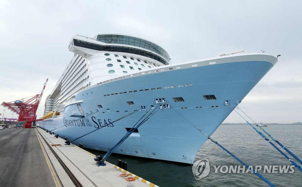 """中国游客搭乘""""海洋量子号""""抵韩"""