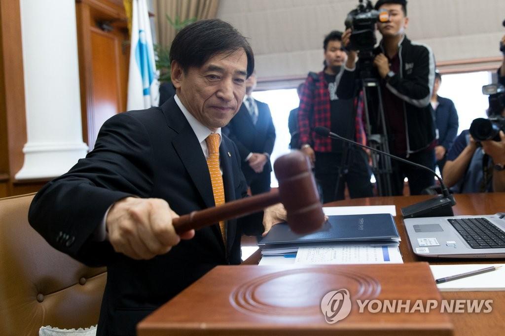 韩央行召开金融货币委员会