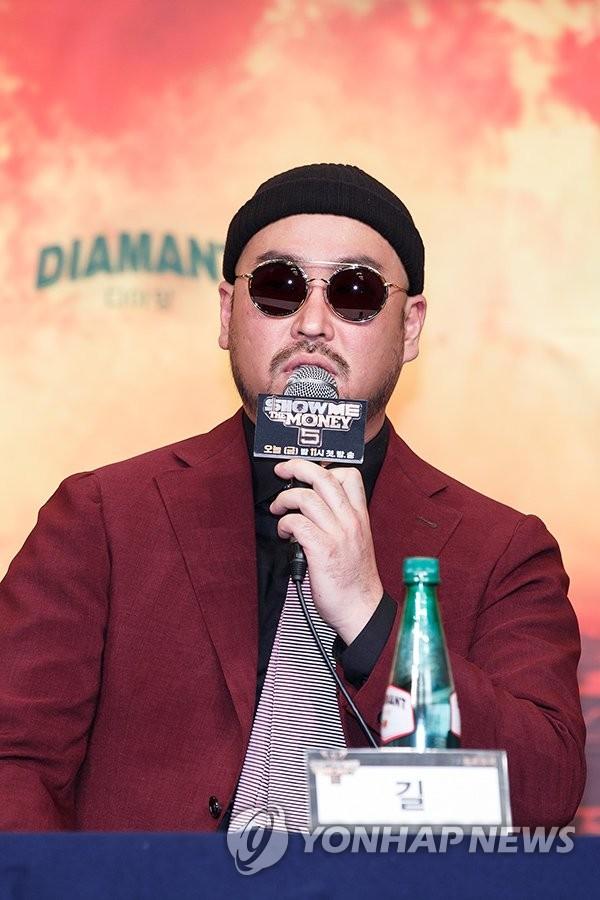 韩嘻哈歌手GILL将发表新曲《冰箱》
