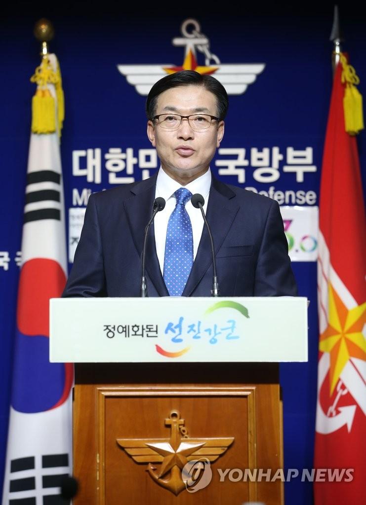 """韩国防部:勿被""""韩半岛危机论""""迷惑"""