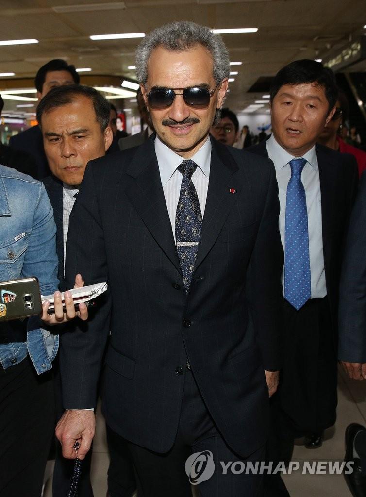 沙特王子瓦利德访韩