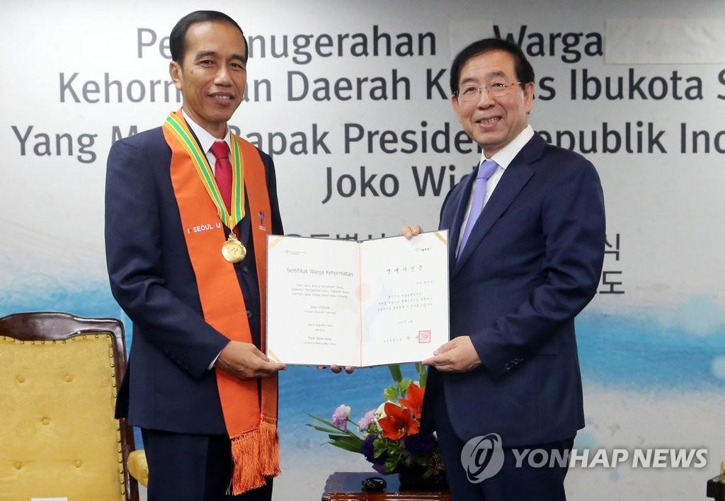 印尼总统佐科成为首尔名誉市民