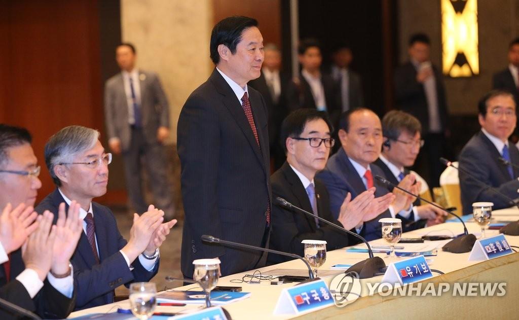 首次韩中能源对话在首尔举行 - 13