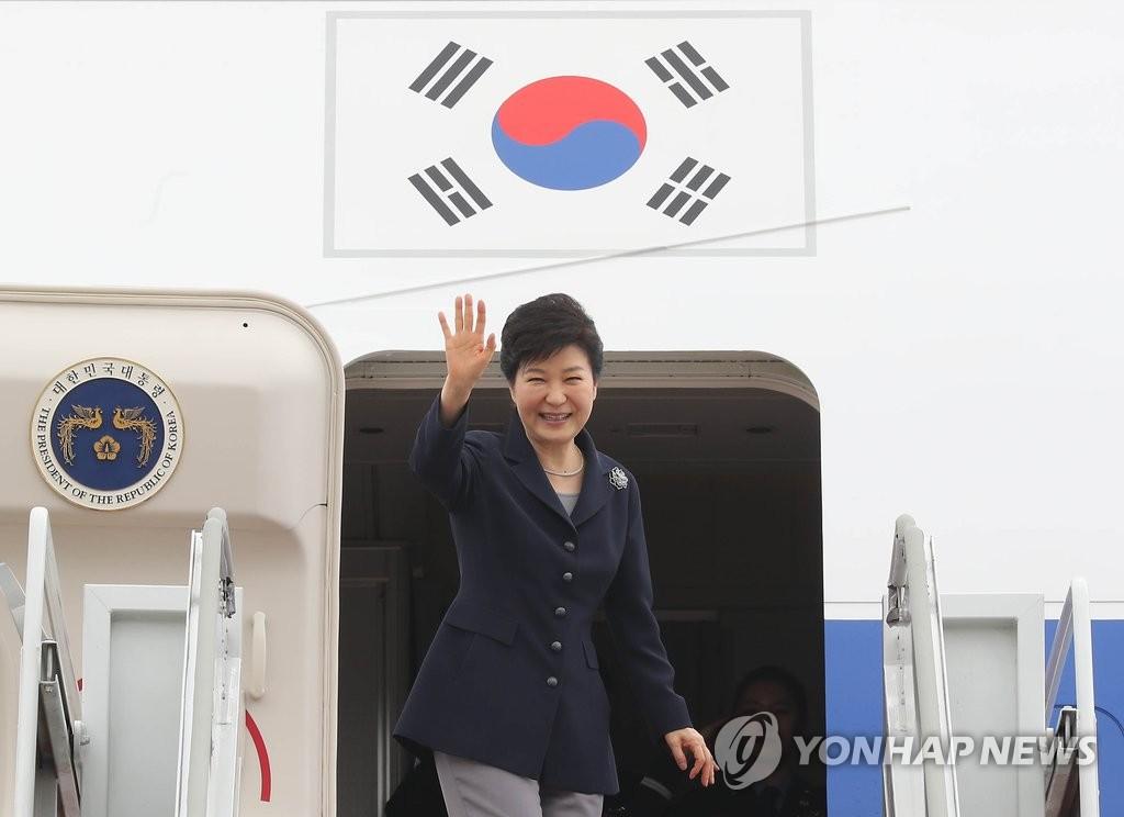 朴槿惠启动非州法国之旅