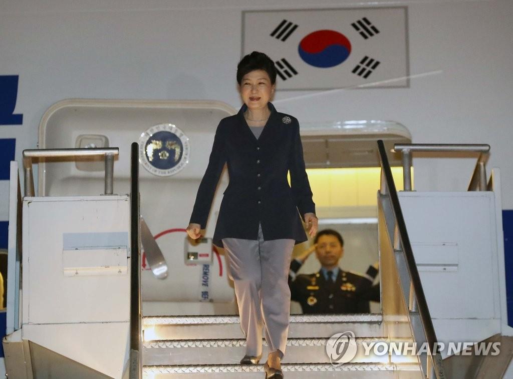 朴槿惠抵达埃塞俄比亚