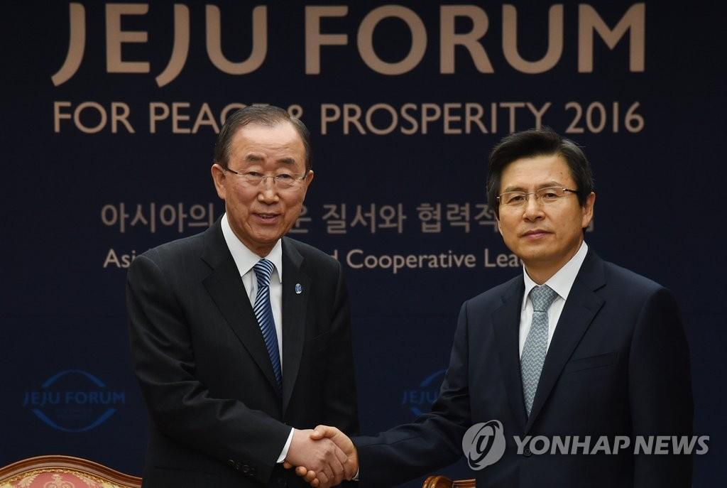 联合国秘书长潘基文会晤韩总理黄教安