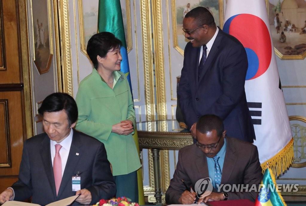 韩埃领导人见证签署合作协议