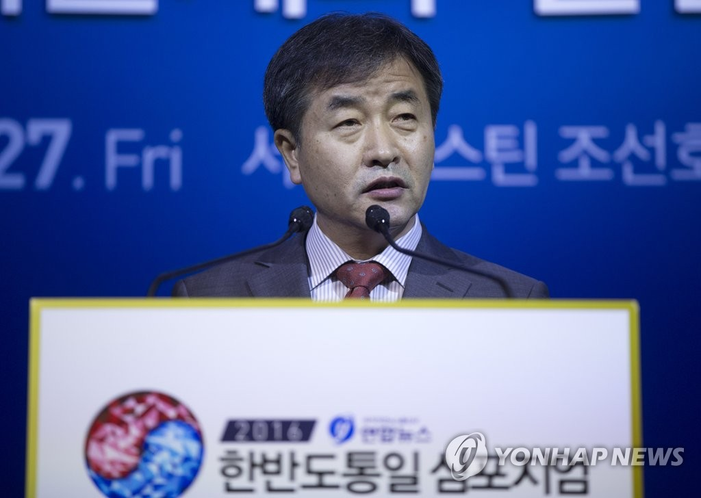 韩联社社长:我社将为半岛统一议程注入活力