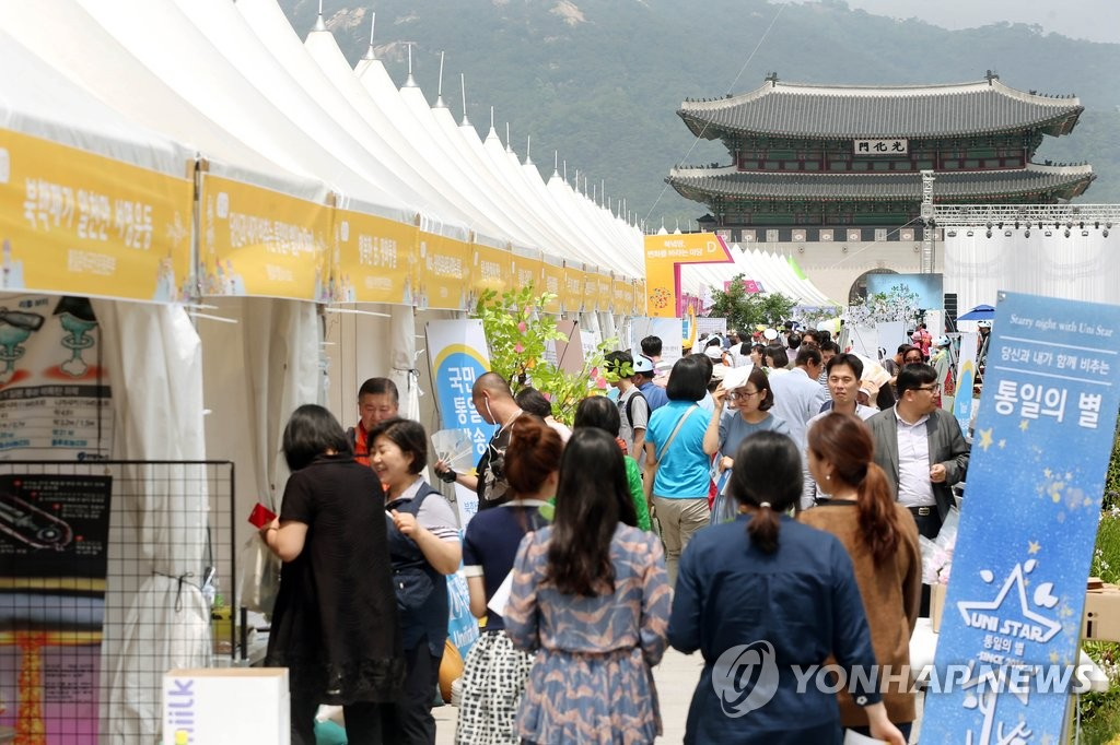 2016统一博览会开幕