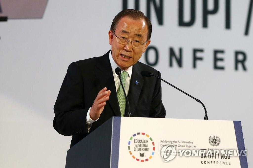 潘基文在联合国非政府组织会议上演讲