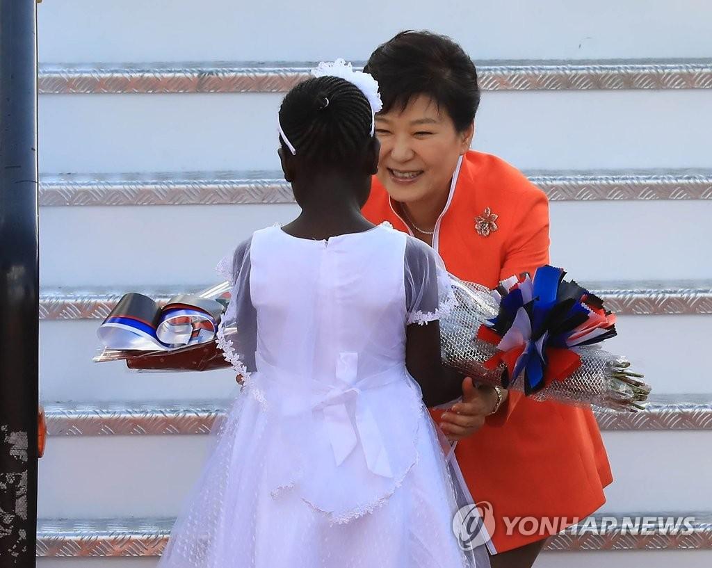 朴槿惠抵达肯尼亚