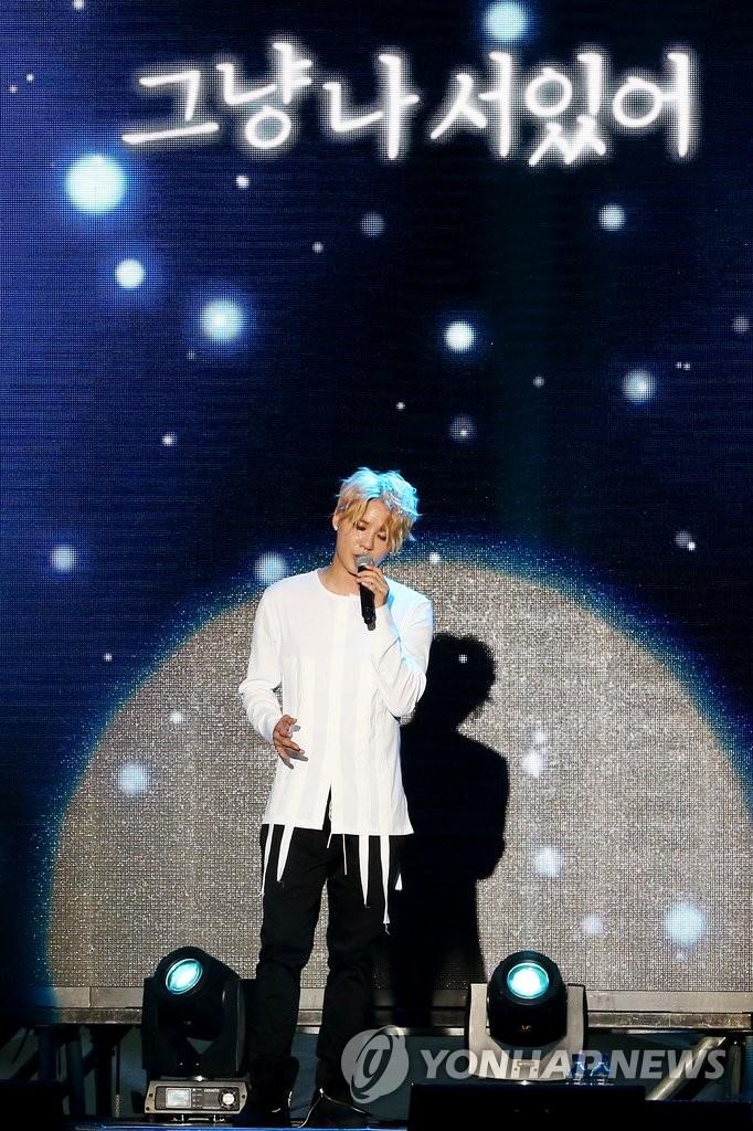 歌手金俊秀