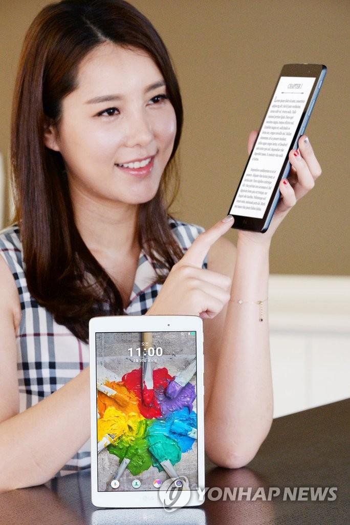 LG电子平板G Pad III 8.0面市