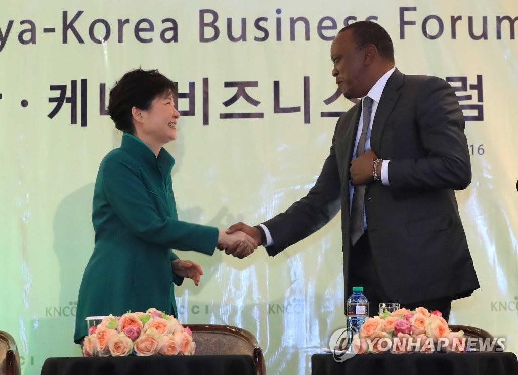 肯尼亚总统:希望更多韩企来肯发展