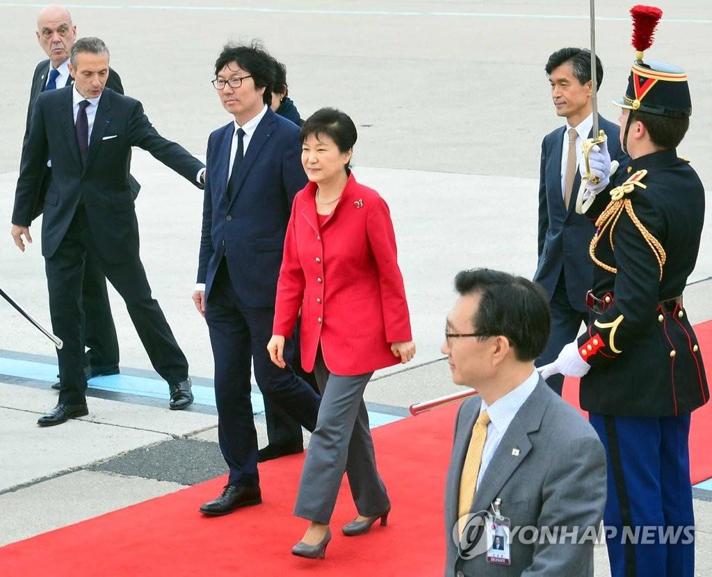 朴槿惠抵达巴黎