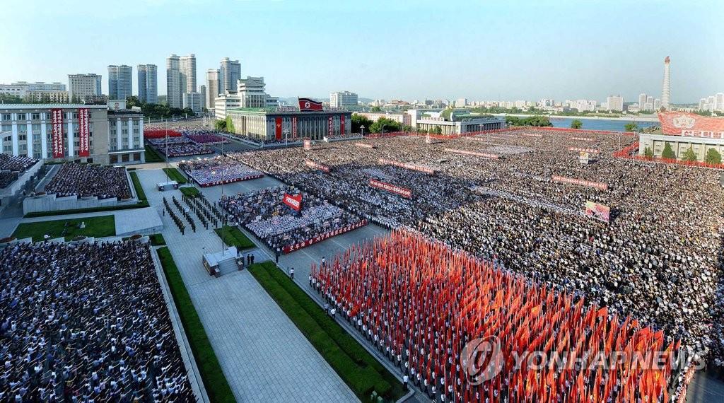 平壤举行群众大会