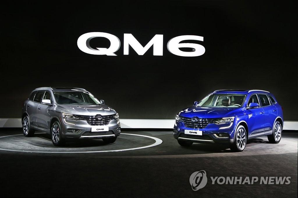 雷诺三星SUV新款车QM6公开