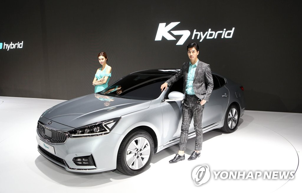 起亚K7混合动力亮相釜山车展