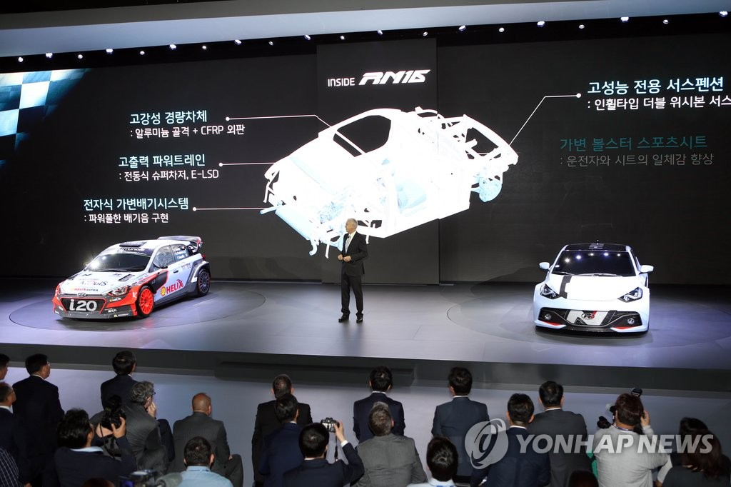 现代汽车首发概念车RM16