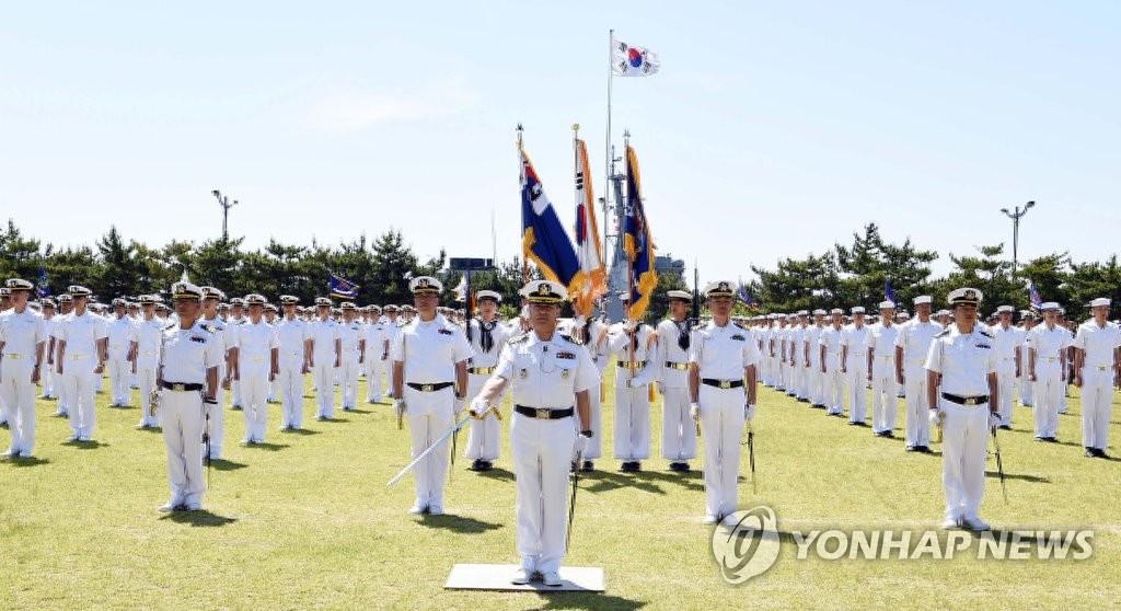 韩海军参加2016环太平洋军事演习