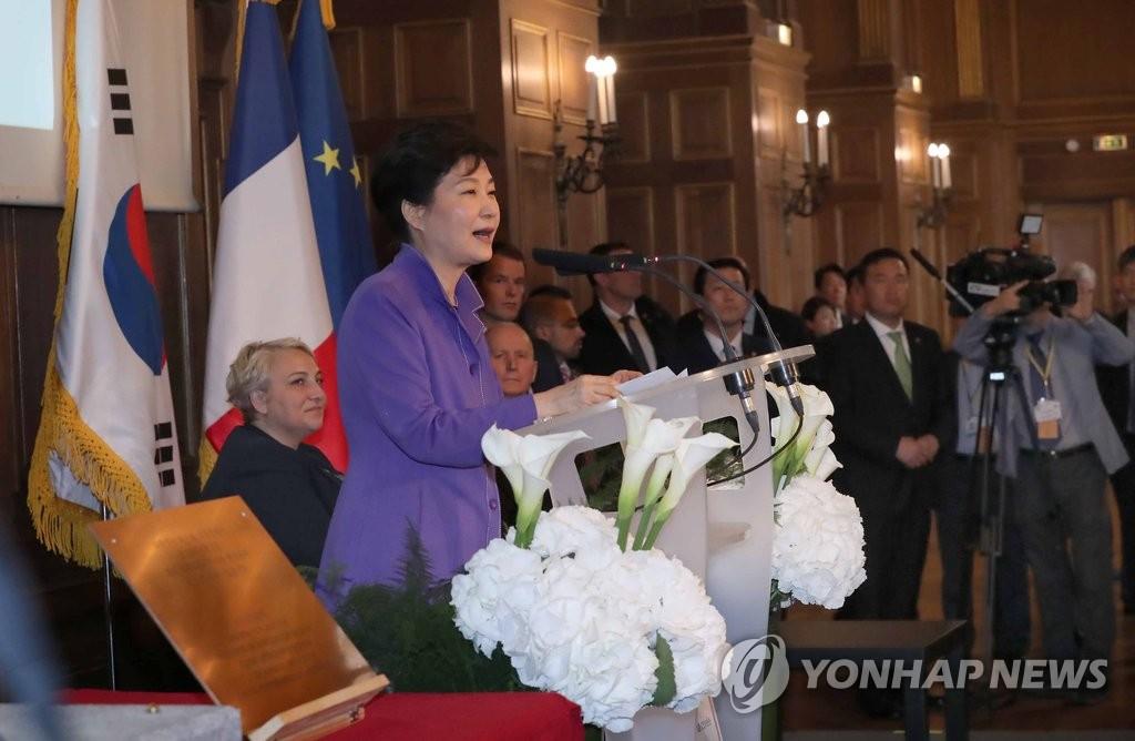 朴槿惠观看巴黎韩流盛典助推韩流文化走进法国