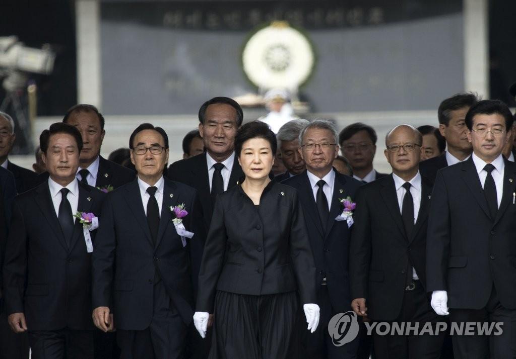 朴槿惠出席显忠日纪念仪式 强调国家安全人人有责