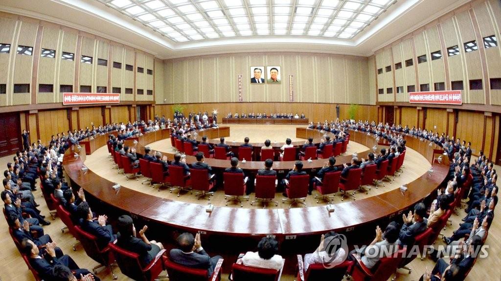 朝鲜号召举行民族统一大聚会