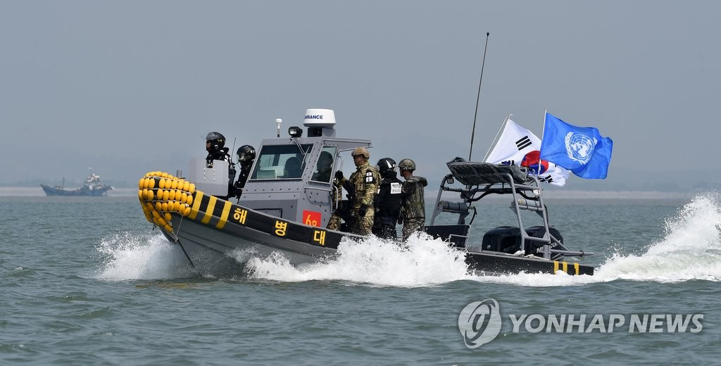 韩军与联合国军共击中国非法捕捞渔船